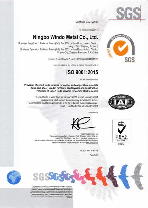 WINDO METAL ISO 9001-EN